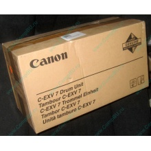 Фотобарабан Canon C-EXV 7 Drum Unit (Оренбург)