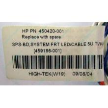 Светодиоды HP 450420-001 (459186-001) для корпуса HP 5U tower (Оренбург)