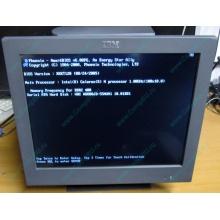Б/У моноблок IBM SurePOS 500 4852-526 (Оренбург)