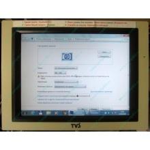 """POS-монитор 8.4"""" TFT TVS LP-09R01 (без подставки) - Оренбург"""