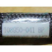IDE-кабель HP 108950-041 для HP ML370 G3 G4 (Оренбург)