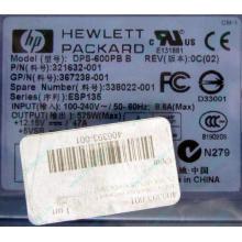 Блок питания 575W HP DPS-600PB B ESP135 406393-001 321632-001 367238-001 338022-001 (Оренбург)