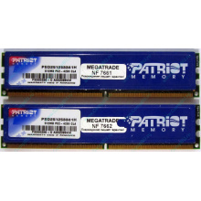 Память 1Gb (2x512Mb) DDR2 Patriot PSD251253381H pc4200 533MHz (Оренбург)