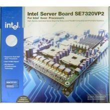 Материнская плата Intel Server Board SE7320VP2 socket 604 (Оренбург)