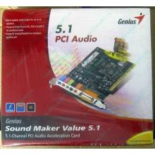 Звуковая карта Genius Sound Maker Value 5.1 в Оренбурге, звуковая плата Genius Sound Maker Value 5.1 (Оренбург)