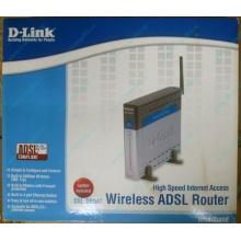 WiFi ADSL2+ роутер D-link DSL-G604T в Оренбурге, Wi-Fi ADSL2+ маршрутизатор Dlink DSL-G604T (Оренбург)